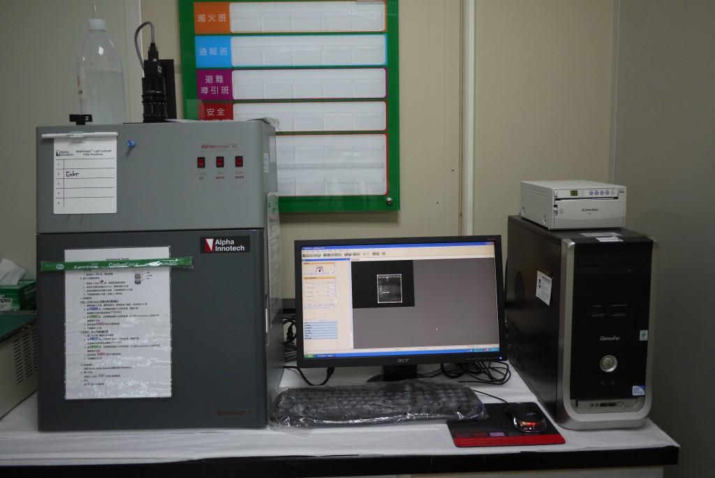 基因检验分析实验室