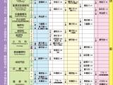 2015年6月門診時刻表-14
