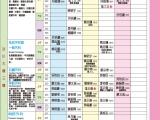2015年6月門診時刻表-5
