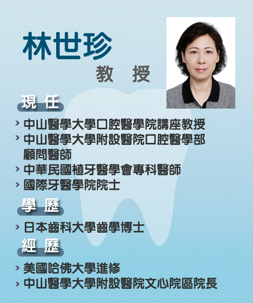 Lin-20160118