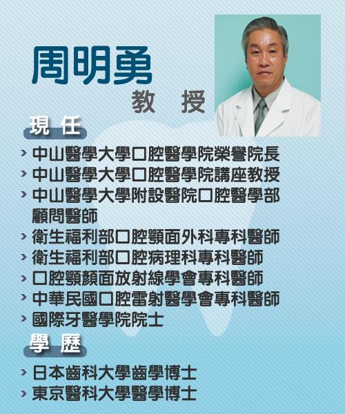 Zhou-20160118